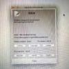Mac OS 10.X + Python 3.X IDLE 日本語入力できないバグ