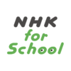 Why!大喜利 | ワイワイプログラミング | NHK for School
