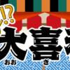 スクラッチで大喜利に挑戦だー! | 楓プログラミングスタジオ【桑名市のプログラミン